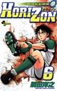 HORIZON (6)