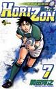 HORIZON (7)