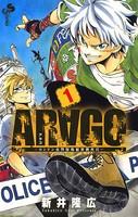 ARAGO (1)