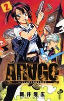 ARAGO (2)