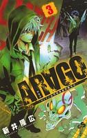 ARAGO (3)