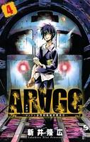 ARAGO (4)