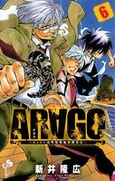 ARAGO (6)