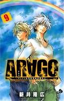 ARAGO (9)