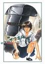 高校球児 ザワさん (10)