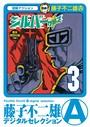 シルバー・クロス (3)