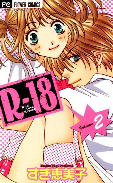 R-18 (2)