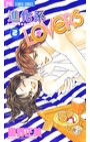 進化系LOVERS (2)