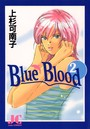 BLUE BLOOD (2)