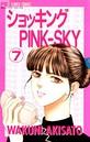 ショッキングPINK-SKY (7)