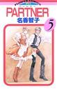 PARTNER (5)