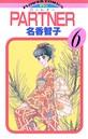 PARTNER (6)
