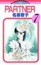 PARTNER (7)