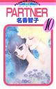 PARTNER (10)