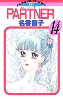 PARTNER (14)