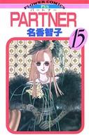 PARTNER (15)