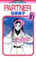 PARTNER (16)