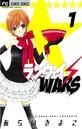 ランウェイ・WARS (1)