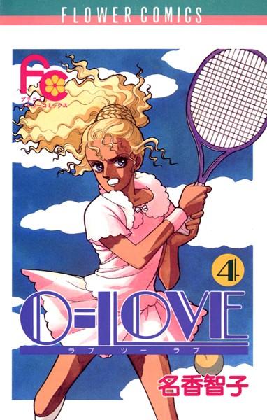 0-LOVE (4)