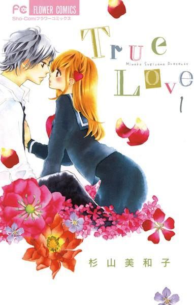 True Love (1)