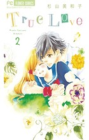 True Love (2)