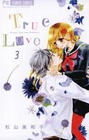 True Love (3)