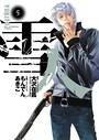 雪人 YUKITO (5)