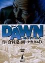 DAWN(ドーン)-陽はまた昇る- 7