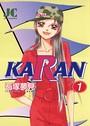 KARAN (1)