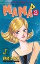 MAMA2 (2)