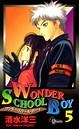 WONDER SCHOOL BOY (5)