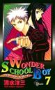 WONDER SCHOOL BOY (7)