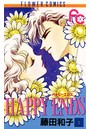 HAPPY ENDS 1