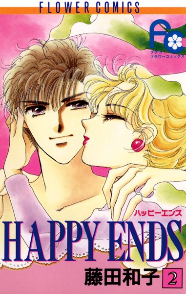 HAPPY ENDS 2