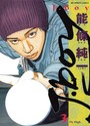 J. boy (3)