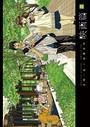 映画篇 (2)