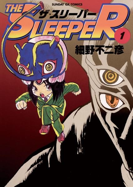 THE SLEEPER (1)