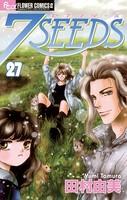 7SEEDS (27)