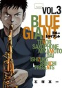 BLUE GIANT (3)