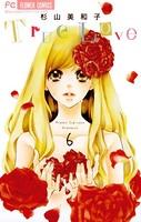 True Love (6)