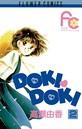 DOKI・DOKI (2)