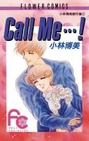 Call Me…!