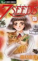 7SEEDS (28)