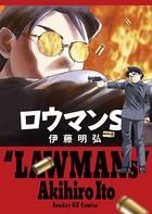 ロウマンS