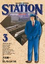 STATION (3)