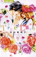 True Love (7)