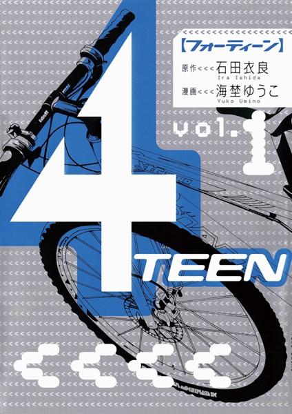 4TEEN (1)