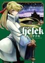 Helck (5)