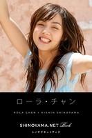 ローラ・チャン [SHINOYAMA.NET Book]