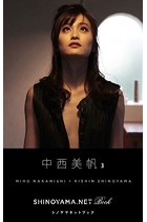 中西美帆3 [SHINOYAMA.NET Book]